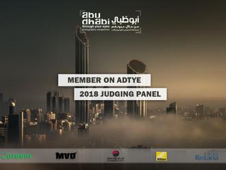 """""""أبوظبي من خلال عيونكم"""" تعلن أسماء أعضاء لجنة التحكيم لعام 2018"""