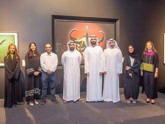 """وكالة أنباء الإمارات: معرض """"اللامرئي"""" ينطلق في منارة السعديات"""