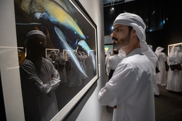 The Unseen Exhibition
