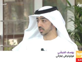لقائي ببرنامج صباح العربية على قناة العربية