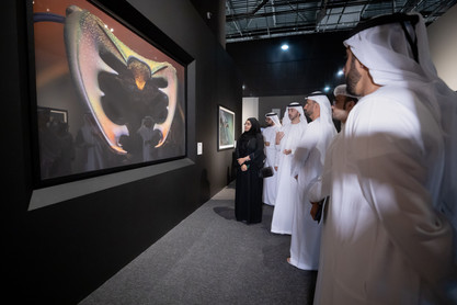 The Unseen Exhibition   Yousef Al Habshi