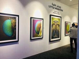 """بالصور.. """"عالم الماكرو"""" معرض التفاصيل الساحرة للكائنات الصغيرة"""
