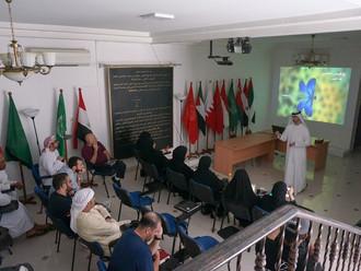 """محاضرة """"عالم الماكرو"""" بمقر إتحاد المصورين العرب"""