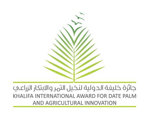 Khalifa Int Award For Date Palm