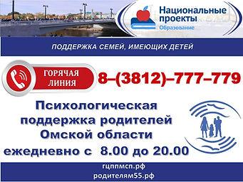 5fe6915b-cb41-4c9d-9299-bac98fdccfe3.jpg
