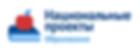 nacproekty_logo_obrazovanie.png