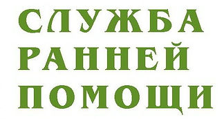 sluzhba_rp.jpg
