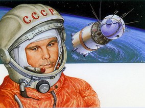 «Космос и мы»