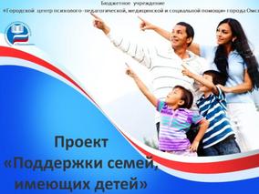 22.03.2020- Единый консультативный день.              Запись по телефону 777779