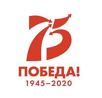 P-75_logotip_1.jpg