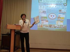 Организация воспитательной и  профилактической деятельности в условиях  современной школы