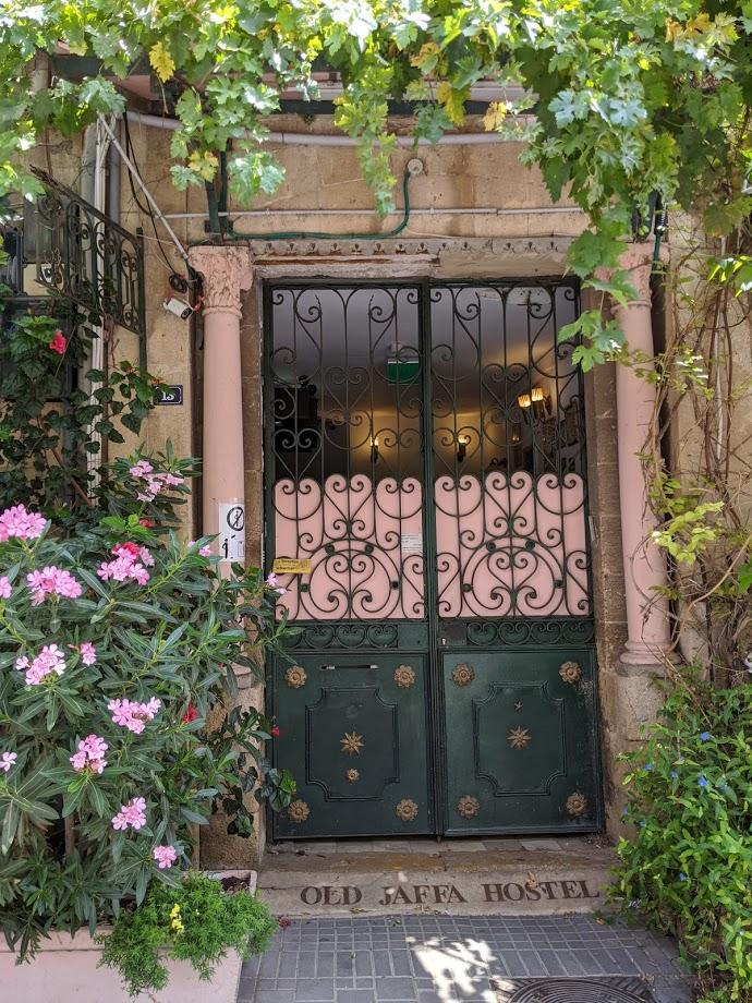 2. the front door
