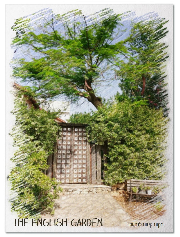 1 English Garden Venue