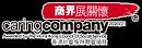 caring company logo.png