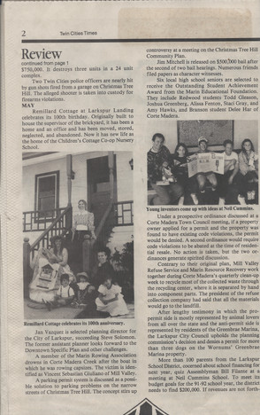 75th Anniversary Year 1991 e.jpeg