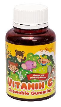 Vitamin C Chewable Gummies