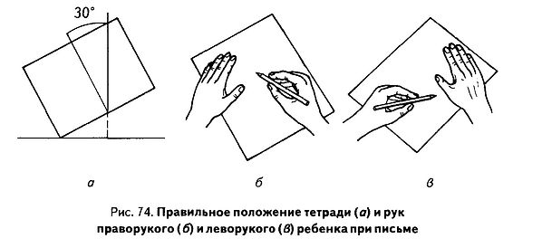 img27_24.jpg