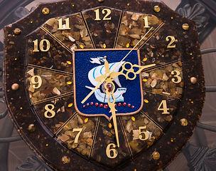 Часы ГОРОД КАЛИНИНГРАД