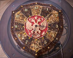 Часы РОССИЙСКАЯ ФЕДЕРАЦИЯ