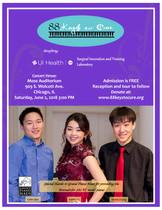 Benefit Concert at UIC