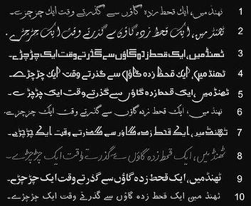 urdu-full-grey.jpg
