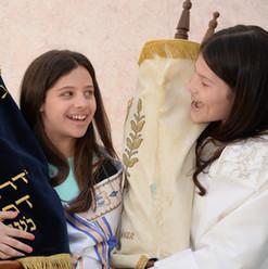Israel Bat Mitzvah