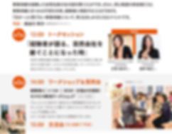 event-leaf_shizuoka_190816_A4.jpg