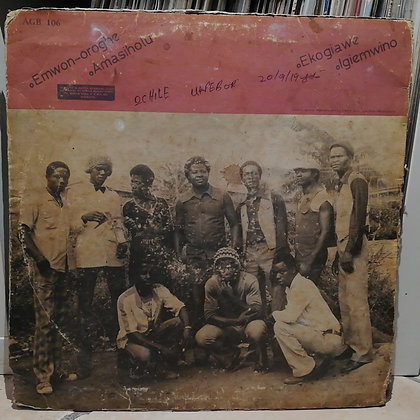 I. K. Noble & His Black Beats – Ekomwen-Irenren [Akpolla]
