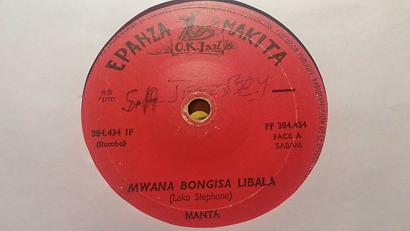 Manta - Nwana Bongisa Libala [Epanza Makita] CONGO