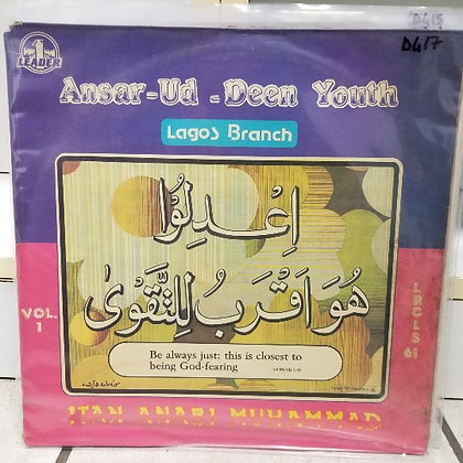 Ansar-Ud-Deen Youth – Itan Anabi Muhammed [Leader]