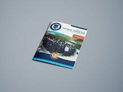 graduate_brochure.png