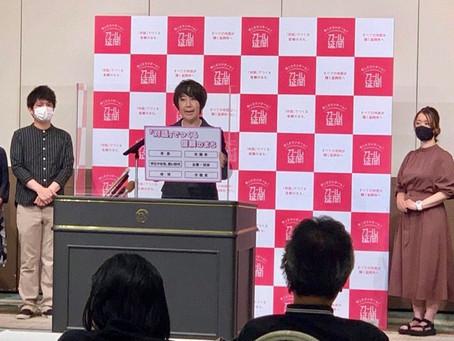 延岡市長選挙へ出馬いたします。