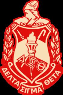 DST Crest.png