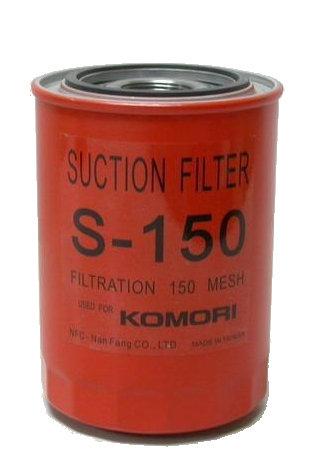 Filtre S150 - Petit modèle
