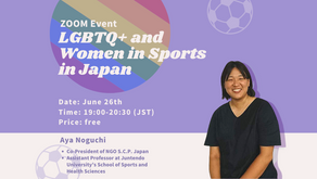 Event Report : LGBTQ+ and Women in Sports in Japan