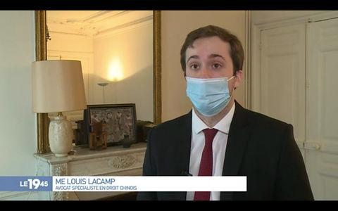 法国华人律师