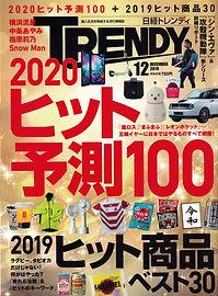 Honeyview_nikkei2.jpg