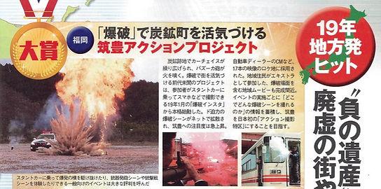 Honeyview_nikkei111.jpg