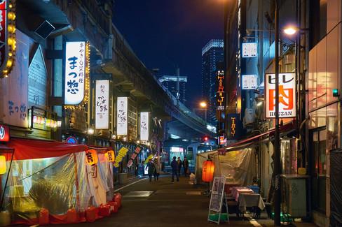 Yurakucho, Yakitori Alley