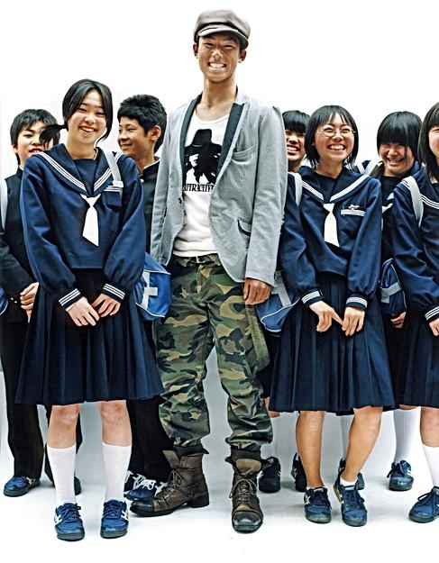 Student in Shibuya