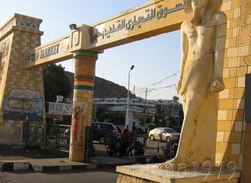 Sharm El Sheikh. Kurort - widmo wraca do łask