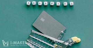 跨境電商,跨境電商平台,i-Maker-05