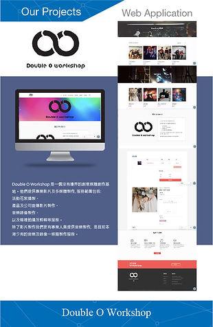 iMaker Portfolio for 客戶資料-23.jpg