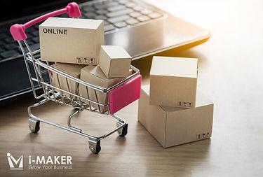 Amazon代營運,Amazon電商,i-Maker-01