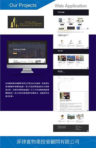iMaker Portfolio for 客戶資料-22.jpg