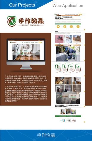 iMaker Portfolio for 客戶資料-15.jpg