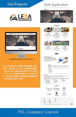 PNL-Company-Limited.jpg