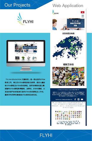 iMaker Portfolio for 客戶資料-09.jpg