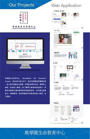 iMaker Portfolio for 客戶資料-30.jpg