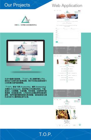 客戶資料,i-Maker -08